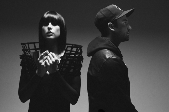 Phantogram Gets VEVO Lift Artist of the Month