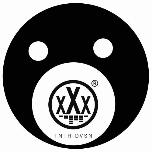 10-deep-histibe-mask-movement-grungecake-thumbnail