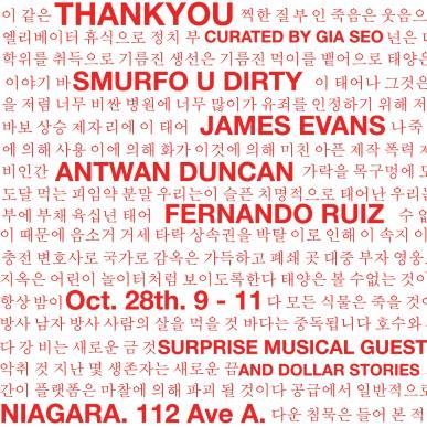 Recap: THANKYOU At Niagara, Curated By Gia Seo