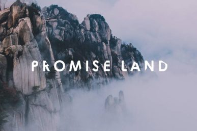 "Hear ""Promise Land"": a new hopeful record by James Gardin"