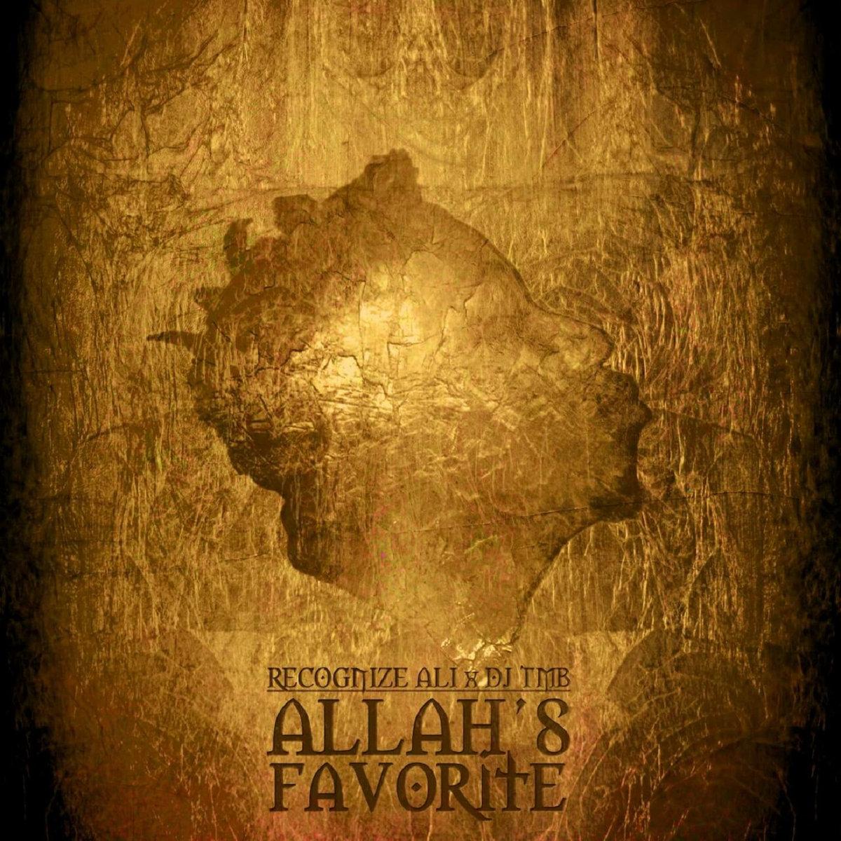 Recognize Ali's cover art for Allah's Favorite